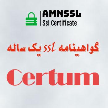 گواهینامه ssl دامنه ir
